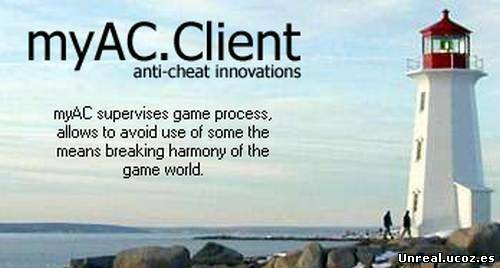 myAC 1.4.4 full client+server (5.08Mb)
